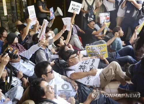 日도쿄도, 2020올림픽 앞두고 '헤이트 스피치' 막는다