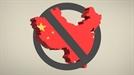 """""""빌려준 돈 안 갚으면 군사기지 건설"""" 시진핑의 중국몽"""