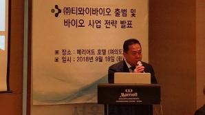 """김대웅 동양네트웍스 대표 """"한국판 로이반트 키우겠습니다"""""""