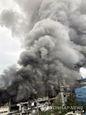 향남 싸이노스 화재, 건물 뒤덮은 검은 연기…인명 피해는?