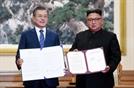 [평양 남북정상회담] 金 '핵없는 한반도' 첫 육성 언급...보유핵 폐기는 빠져