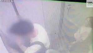 '엘리베이터 흡연?' 구하라 남자친구, 사건 후 CCTV 공개…인성논란 도마 위
