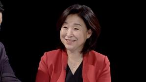 """'썰전' 심상정, """"강남 집값 오르면 국회의원하기 힘들어진다"""""""