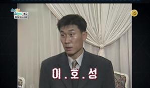 '네 모녀 살인사건' 이호성, 내연녀와 세 딸 잔인하게 살해 '충격'