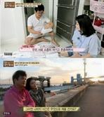 나한일♥정은숙, '동거·낙태→결별→옥중결혼식' 30년 만에 이뤄진 인연