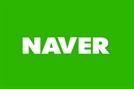 네이버, 개인 타겟팅 광고에 블록체인 기술 접목하나…관련 특허 출원