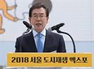 """박원순, """"김영남에게 남북시도지사 회담 제안"""""""