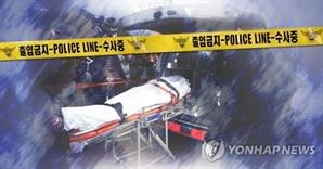 여경 추행한 경찰 간부, 신체 만지고 뛰쳐나간 뒤 시신으로 발견