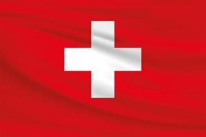 스위스 CV VC, 주크시에 블록체인 인큐베이터 설립