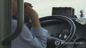 무면허 기사가 만취 상태로 귀성객 태워 질주…버스 운전 어떻게?