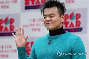 JYP 회사 방침 어기면 데뷔해도 계약해지?...'박재범부터 소미까지 궁금증 증폭'
