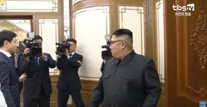 """""""지X하네"""" 남북 정상회담서 욕설한 기자 누구? '그것이 알고싶다'"""