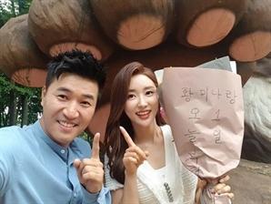 '연애의 맛' 황미나♥김종민, 커플 성사에 '실제 연인 응원vs비지니스일 뿐'