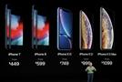 '갤노트9' 삼성 VS '아이폰XS' 애플...불붙는 점유율 경쟁