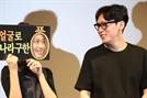 '안시성' 설현, 박병은 향한 깜찍한 애교 '얼굴로 나라를 구한 풍'