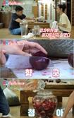 """'동상이몽2' 한고은, 피자두·야관문 담금주 만들며 """"부자된 것 같아"""""""