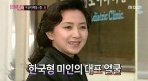 '100억 연예인 주식부자' 7위인 박순애는 누구?