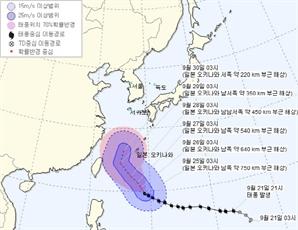 태풍 짜미 북상, 최대풍속 190㎞의 중형급 예상 경로는?