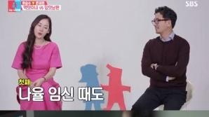 류승수♥윤혜원, 쿠바드 증후군 판명...남다른 아내사랑 '끝판왕'