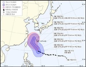 태풍 '짜미' 최대풍속 191㎞에 강도 '매우 강', 한반도 영향 가능성은?