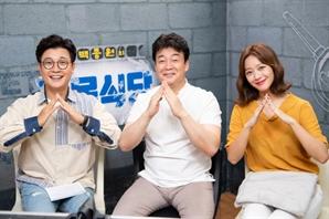 '백종원의 골목식당' 26일 국숫집, 김치찌개집, 원테이블 식당 스페셜방송