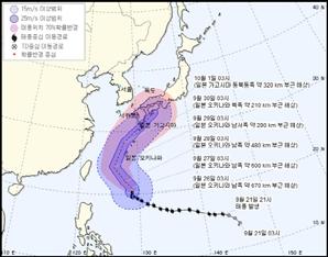 태풍 '짜미' 초속 47m 강풍 안고 일본 본토로 간다, 국내 영향 없을듯