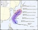 매우 강한 중형급 태풍 '짜미' 일본으로 향해…한국 영향은 적을듯