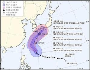 태풍 짜미 이동 경로, 일본 이동 중 제주도·남해상 영향 주의