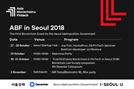 ABF in Seoul will open Oct. 27