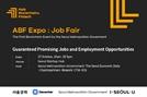 Blockchain & fintech job fair due in Seoul Oct. 27-28