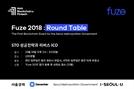 """[ABF in Seoul] 법무법인 동인 """"증권형 토큰 발행과 리버스 ICO 돕는다"""""""