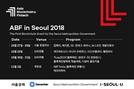 """[ABF in Seoul] 표철민 체인파트너스 대표 """"체인과 콘텐츠 사이의 공백 메우는 역할 강화"""""""