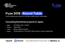 [ABF in Seoul] Japan's CTIA to host blockchain roundtable