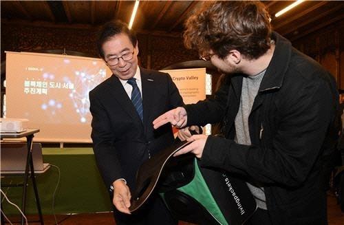[ABF in Seoul] Seoul to take lead in boosting blockchain