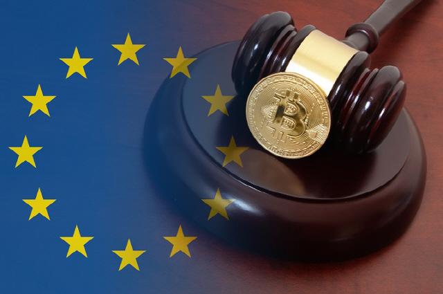 유럽금융감독기구, 내년도 암호화폐 감독예산 110만유로 배정