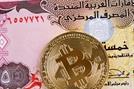 두바이 정부, 블록체인 결제 단말기 10만 대 배포