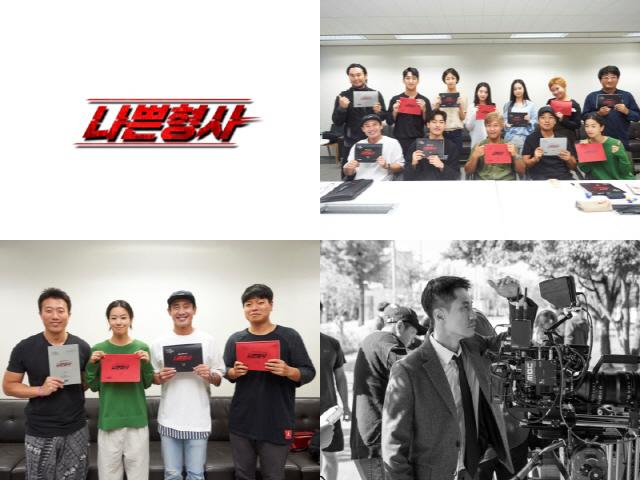 """'나쁜형사' MBC+BBC의 첫 만남...기승ì """"â€˜ì‹ í•˜ê· â€™ì˜ 역대급 범죄 드라마 탄생"""