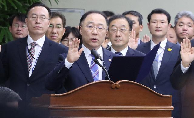 """홍남기 국무조정실장 """"정부, 11월에 ICO 입장 정리할 것"""""""