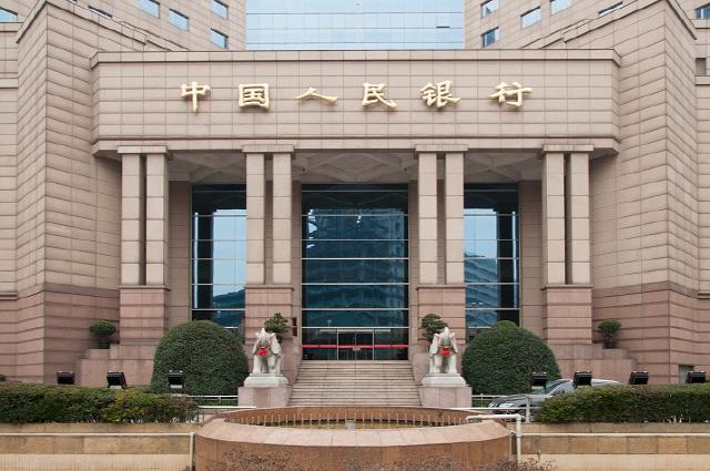 '위안화 기반 스테이블 코인 나올까'...中 인민은행, 암호화폐 전문인력 충원