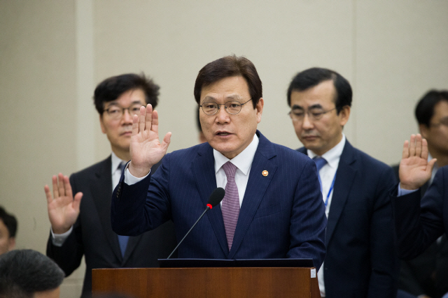 South Korea likely to maintain ICO ban