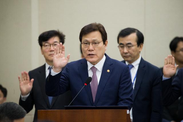 South Korea likely to maintain ICO ban