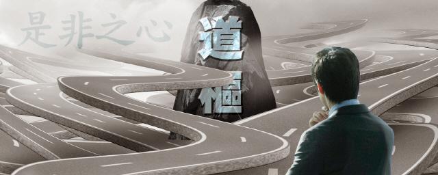 [고전통해 세상읽기]  도추(道樞:도의 지도리)