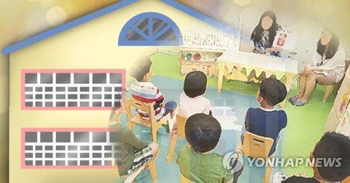 '횡령 금액만 '269억' 전국 비리 유치원 명단 공개, 무려 1146곳이나 적발