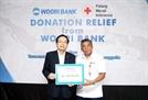 우리은행, 인도네시아 적십자에 구호성금