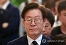 """경찰 """"'혜경궁 김씨'가 50대 남성? 아직 확인 안돼"""""""
