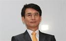 유시민 노무현재단 이사장 취임…정계 복귀 가능성은 부인