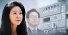 """""""신체검증 하자""""는 이재명, """"당장은 계획 없다""""는 경찰, 지켜보는 김부선"""