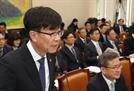 """""""간부 업무배제 직권 남용""""…야당, 김상조에 '집중포화'"""