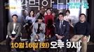 '완벽한 타인' 이서진· 유해진· 조진웅· 염정아...16일 오늘 네이버 무비토크 라이브 개최