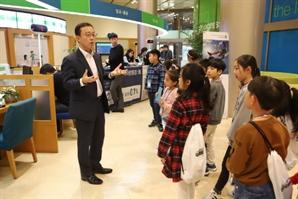 SC제일은행, '슈퍼 히어로의 하루' 행사